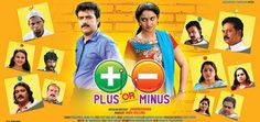 corner4movie: Watch & Download Malayalam Movie Plus Or Minus