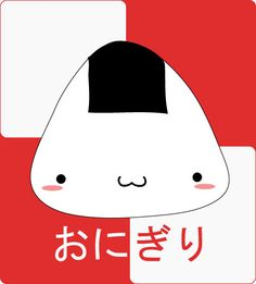 Onigiri by pullmeoutalive.deviantart.com on @deviantART