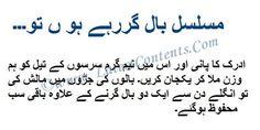 Hair Fall Solution – Azmuda Totkay & Ilaj in Urdu