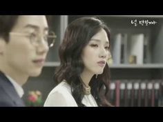 [DRAMA 널 만질거야 OST] You are the  one for me -  데타 다란차라스(Data darancharas)