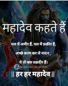Mahadev Wallpaper, Q Aghori Shiva, Rudra Shiva, Mahakal Shiva, Shiva Statue, Shiva Sketch, Image Hd, Maa Image, Mahadev Hd Wallpaper, Shiva Shankar