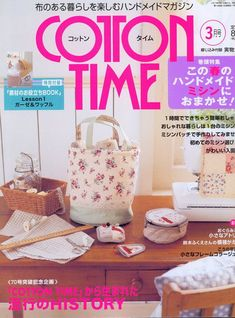 Cotton Time Craft Mag - Many small projects. Japanese Sewing Patterns, Japan Crafts, Sewing Magazines, Book Crafts, Craft Books, Book And Magazine, Book Quilt, General Crafts, Patchwork Bags