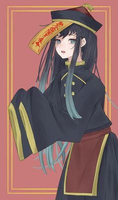 Read Kimetsu No Yaiba / Demon slayer full Manga chapters in English online! Anime Chibi, Manga Anime, Anime Art, Anime Angel, Anime Demon, Demon Slayer, Slayer Anime, Loli Kawaii, Anime People