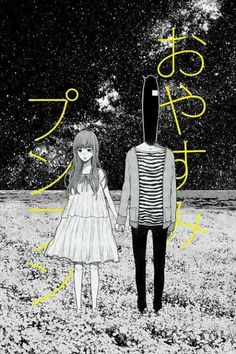 Punpun is just fine today. Manga Anime, Manga Art, Bonne Nuit Punpun, Red Dragon Tattoo, Goodnight Punpun, Comic Games, Manga Pages, Good Manga, Cosplay