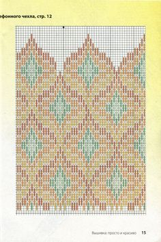cool pattern on plastic canvas Broderie Bargello, Bargello Needlepoint, Bargello Quilts, Needlepoint Stitches, Needlework, Plastic Canvas Stitches, Plastic Canvas Crafts, Plastic Canvas Patterns, Hardanger Embroidery