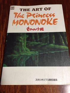 Japan Anime Book Studio Ghibli Layout Design Exhibition Hayao Miyazaki Art F/S Kiki Delivery, Studio Ghibli Art, Princess Mononoke, Hayao Miyazaki, Japanese Culture, Book Art, Japanese Products, Layout Design