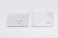 福永紙工 NEW YEAR CARD 2016