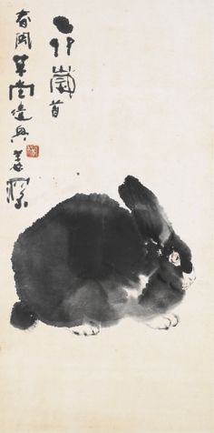 YANG SHANSHEN RABBIT ink and colour on paper, dated yimao year (corresponding to signed Shanshen, with one seal of the artist, mounted and framed Zen Painting, Japan Painting, Chinese Painting, Chinese Brush, Chinese Art, Matchbox Art, Rabbit Art, Bunny Art, Japan Art