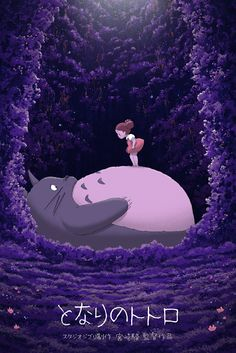 Tonari no Totoro - Illustration de Kevin M Wilson Hayao Miyazaki, Studio Ghibli Art, Studio Ghibli Movies, Manga Art, Anime Art, Photocollage, My Neighbor Totoro, Howls Moving Castle, Animes Wallpapers