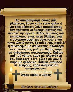 Self Love, Wise Words, Christianity, Kai, Religion, Spirituality, My Love, Inspiration, Biblical Inspiration