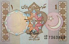 ایک پرانے پاکستانی مصرفِ کاغذ (۱/ایک روپیہ) An old Pakistani banknote (One Rupee) History Of Pakistan, Pakistan Zindabad, Islamabad Pakistan, Pakistani Rupee, Government Of Pakistan, Thinking Day, My Childhood Memories, Historical Pictures, Independence Day