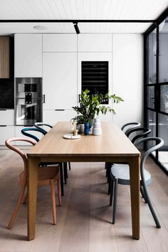 Dining Room | Bell Street Residence by Techne Architecture | est living