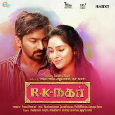 Rk Nagar Mp3 Song Mp3 Song Download Songs