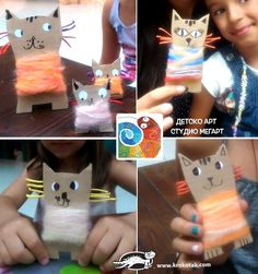 CARDBOARD CATS, beginning textiles project (kinders) but would paint cardboard first.
