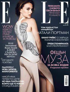 ELLE Magazine January 2014 Bulgaria   Natalie Portman
