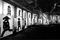 YU-ICH (Inoue Yûichi), The Splendour of Poverty, Azabu Museum, Tôkyô, 1992