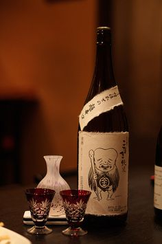 Japanese sake bottle and cut glass (Edo Kiriko)