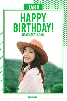 YG, 산다라 생일 축하 이미지 공개 '해피 버스데이'