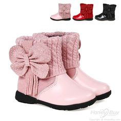 Leopard Print Cute Kids Winter Warm Athletic Shoes SL068.jpg 659 ...