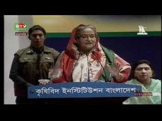 মহিলা আওয়ামী লীগের প্রতিষ্ঠা বাষিকী-Mahila Awami League founded anniversary