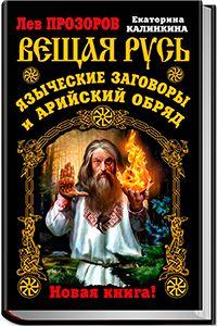 Interesting Blogs, Magick, Runes, Health, Witchcraft