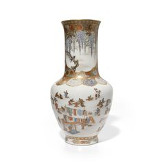 Satsuma Vase, Japanese Art, Auction, Pottery, Fine Art, Collections, Asian, Deep, Ceramics