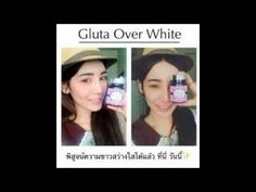 Gluta Over White C Review    082326626486 Gluta Over White C By BBBN White C, Music, Youtube, Muziek, Musik, Youtube Movies, Songs