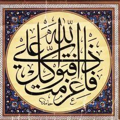 Arabic Calligraphy Art, Arabic Font, Holy Quran, Tile Art, Tiles, Arabesque, Art Forms, Mosaic, Miniatures