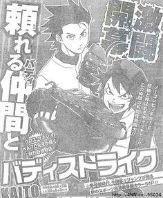 Buddy Strike, nuevo Manga de Kaito (Cross Manage) el 16 de Noviembre en la Weekly Shonen Jump.