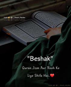 Islamic Dua, Islamic Quotes, Quran Pak, Never Lose Hope, Poetry Feelings, Quran Verses, Chor, Deep Words, Sufi