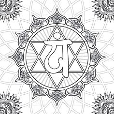 Chakra Mandala Coloring Pages Coloring Page Chakra 4 Anahata — стоковая векторная графика Crayola Coloring Pages, Puppy Coloring Pages, Pumpkin Coloring Pages, Online Coloring Pages, Disney Coloring Pages, Mandala Coloring Pages, Coloring Book Pages, Coloring Sheets, Arte Chakra