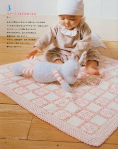 Couvertures bébés 35