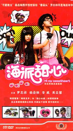 [中国版]-DVD 発売年:2010年3月  字幕:繁体字中国語 音声:北京語