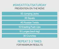 Try this workout! #SweatItOut #PreventionOnTheMove #SkinnyGeneLife #WorkoutTips #SummerTips