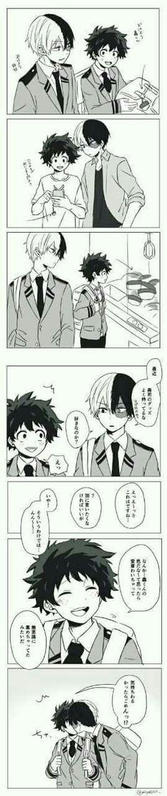 轟出 pleas get married !!!!
