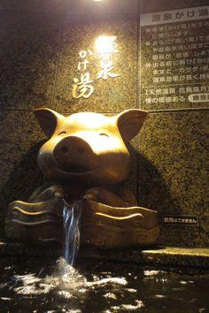 「ココ掘れブーブー」で温泉が!埼玉「サイボクハム」は豚一筋のテーマパーク   埼玉県   トラベルjp<たびねす>