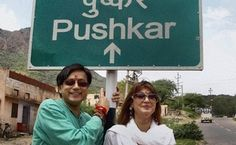 Delhi Police, which have registered a case of murder in the mysterious death of Sunanda Pushkar, will send her viscera samples to a laboratory either in Britain or the US to identify the poison including whether it could be radioactive isotopes that cannot be detected in Indian labs.