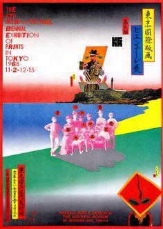 Japanese Poster: International Biennial Exhibition of Prints ...