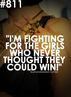 Don't stop fighting for yourself! be you you are the power to make your life amazing - maya