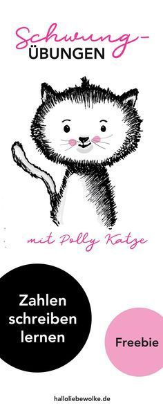 Cat Polly shows you first swing exercises for preschool and elementary children. Learning To Write, Learning Centers, Kids Learning, Coloring Pages For Grown Ups, Coloring Pages For Kids, Free Printable Coloring Pages, Blog Love, Preschool Worksheets, Primary School