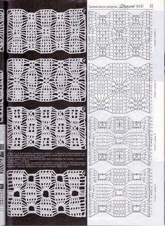 "Album ""Doublet 147 Magia Crochet 5"". Discussão sobre LiveInternet - Serviço…"