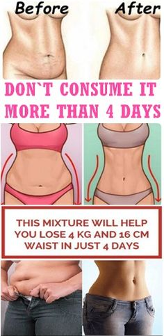 After one cup of this drink you will lose 1 pound and 2 cm of waist.