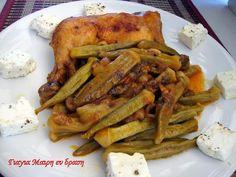 Μπουτάκια με μπάμιες στην γάστρα Meat, Chicken, Food, Essen, Meals, Yemek, Eten, Cubs