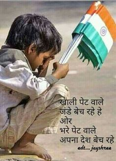 hello friends me keshav sharam this video i will show you happy independence day and that independence day whatsapp stickers an.