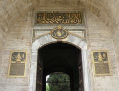 Bâb-üs Selâm, Topkapı Palace, Istanbul, Turkey. - The large Gate of Salutation (Arabic: Bâb-üs Selâm), also known as the Middle Gate (Turkish: Orta Kapı), leads into the palace and the Second Courtyard. This crenelated gate has two large octagonal pointed towers. The date of construction of this gate is not clear.
