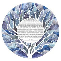 The Painted Ketubah - Starry Stained Glass Tree  www.thepaintedketubah.com