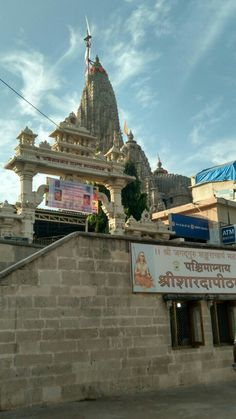 Sri Dwarkadhish Temple At Dwarka