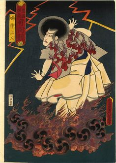 The Fire God Artist: Kunisada (Magicians) Date: December 1862 Size/Format: Oban Tate-e, 14.25 by 9.75 inches Description: From the series, Toyokuni kigo kijutsu kurabe. An actor in an unidentified role. Series: A Contest of Magic Scenes Publisher: Hirayano Shinzo