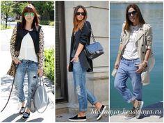 Модные слипперы