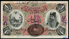 "A one tūmān Iranian banknote from the Qajar period. Above the banknote is written: ""Imperial bank of Iran"". The banknote features the portrait of Nāṣir al-Dīn Shāh Qājār and the Lion and Sun symbol, which can also be seen on the stamp. Imperial Symbol, Between The Lions, Asiatic Lion, Nemean Lion, Pahlavi Dynasty, Islamic Society, Dutch Language, East Indies, Banknote"